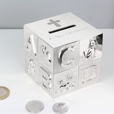 Hampers and Gifts to the UK - Send the Christening ABC Money Box