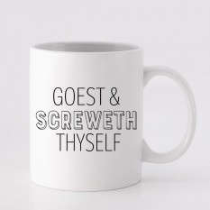 Hampers and Gifts to the UK - Send the Goest & Screweth Thyself Mug