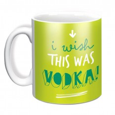 Hampers and Gifts to the UK - Send the I Wish This Was Vodka Mug