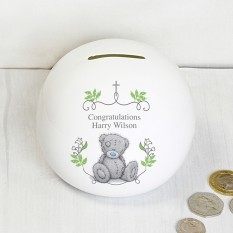 Hampers and Gifts to the UK - Send the Personalised Me to You Blessing Money Box