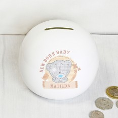 Hampers and Gifts to the UK - Send the Personalised Tiny Tatty Teddy Money Box