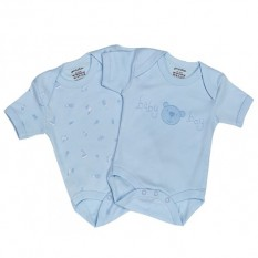 Hampers and Gifts to the UK - Send the Set of 2 Baby Boy Vests
