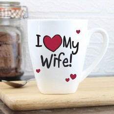 Hampers and Gifts to the UK - Send the Personalised I Heart Any Name Latte Mug